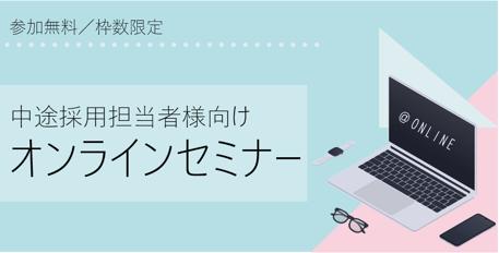 type_seminar-1